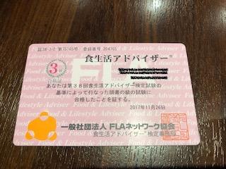 f:id:kei-chu1970:20171228235811j:plain