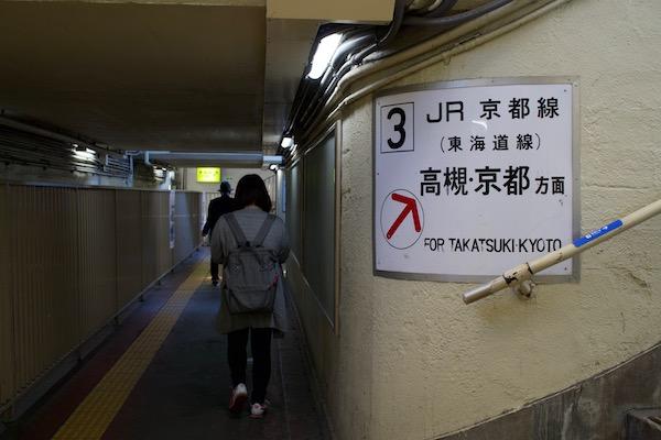 f:id:kei-chu1970:20181106172820j:plain