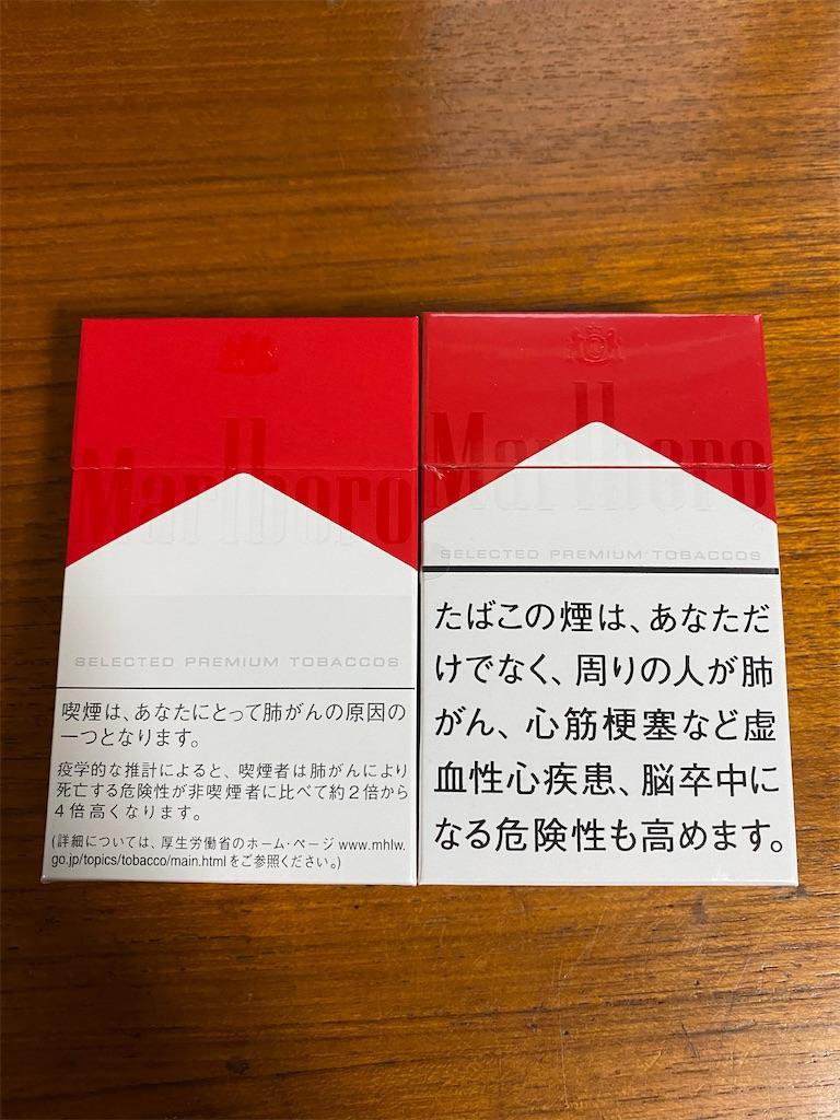 f:id:kei-chu1970:20200108142258j:image