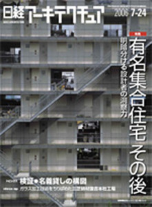 f:id:kei-design:20081020041758j:image