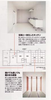 f:id:kei-design:20081020043202j:image