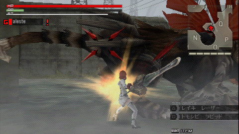 [ゲーム][PSP][ゴッドイーター]