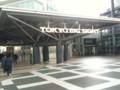 [旅行][東京ビッグサイト][バイク]
