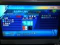 [ゲーム][Wii][アークライズファンタ]