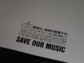 [ゲーム音楽][SAVEOURMUSIC]