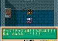 [ゲーム][アーケード][雀神伝説][MVS]
