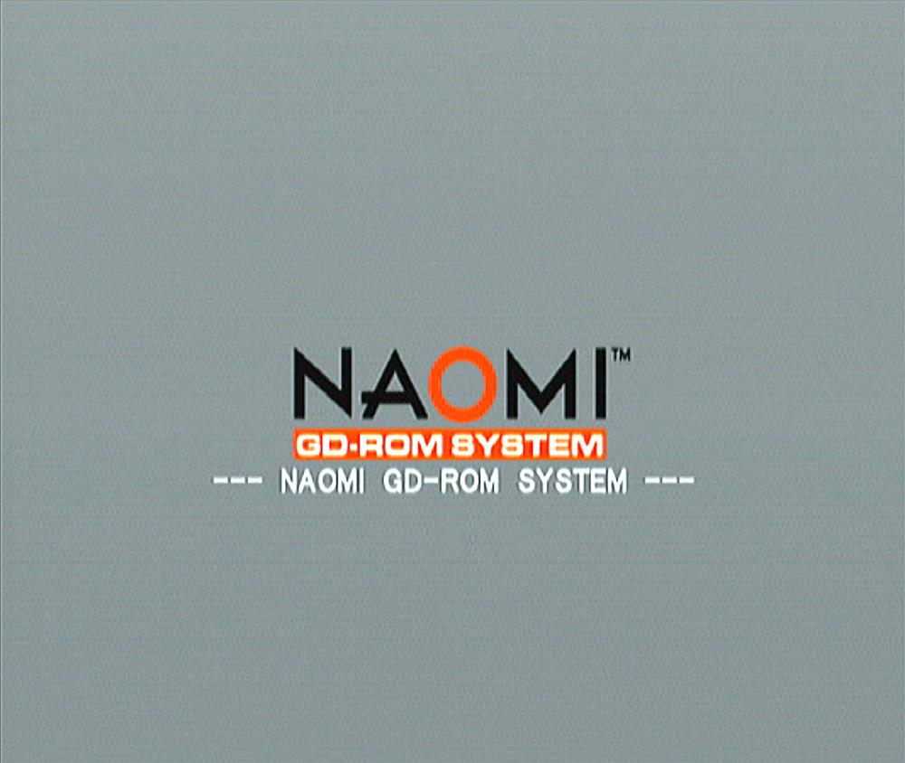 [ゲーム][アーケード][NAOMI]