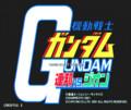 [ゲーム][アーケード][NAOMI][ガンダム]