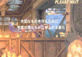 [ゲーム][アーケード][プロギアの嵐]