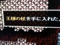 [ゲーム][PC][ソーサリアン]