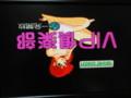[ゲーム][アーケード][基板][オレンジ倶楽部][脱衣麻雀]