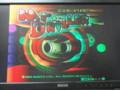 [ゲーム][アーケード][キャプチャ][基板][XRGB][ミスタードリラー]