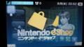 [ゲーム][3DS]