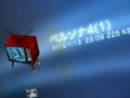 [ゲーム][PS3][修理]