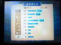 [ゲーム][3DS][ファイアーエムブレム]