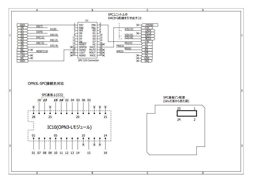 f:id:kei-go:20120513094335j:image