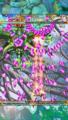 [ゲーム][Xbox360][虫姫さま]