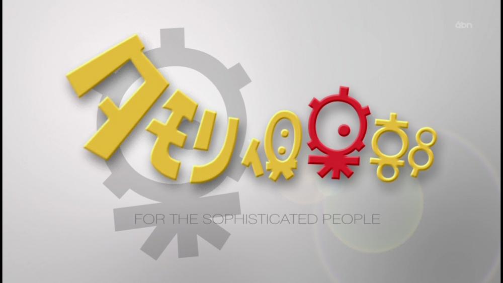 f:id:kei-go:20130815163746j:image