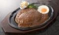 夏バテに効果的な食べ物 1ポンドハンバーグ! #akiba #万世 http://t.co/sYNpsu