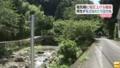 【感電死事故】 川の中は人が動けなくなるほどの電流…電気柵、昇圧