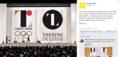 東京五輪のエンブレムデザインに盗作疑惑 ベルギー劇場ロゴがモチー
