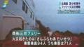 【フェリー火災、乗客全員避難】 北海道・苫小牧沖で発生した「さん