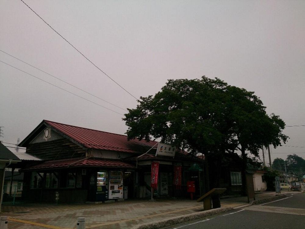 今日の出発は しなの鉄道 大屋駅 http://t.co/NQS4xkG1gn http://twitter.com/Takaton_J