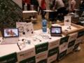 P板.comブース、Maker Faire終わりました。今年も基板カレンダーは大盛況