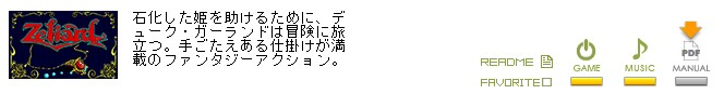 20160311021700