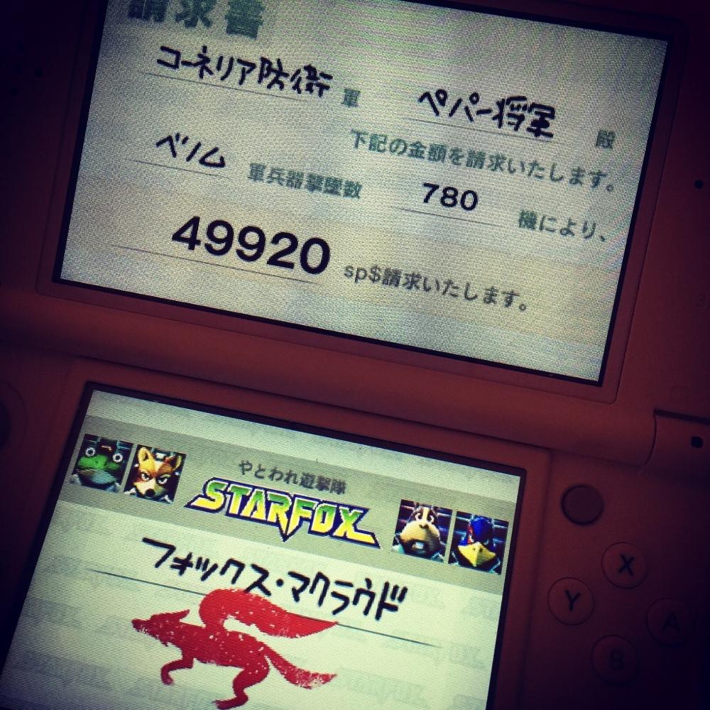 f:id:kei-go:20160613194246j:image