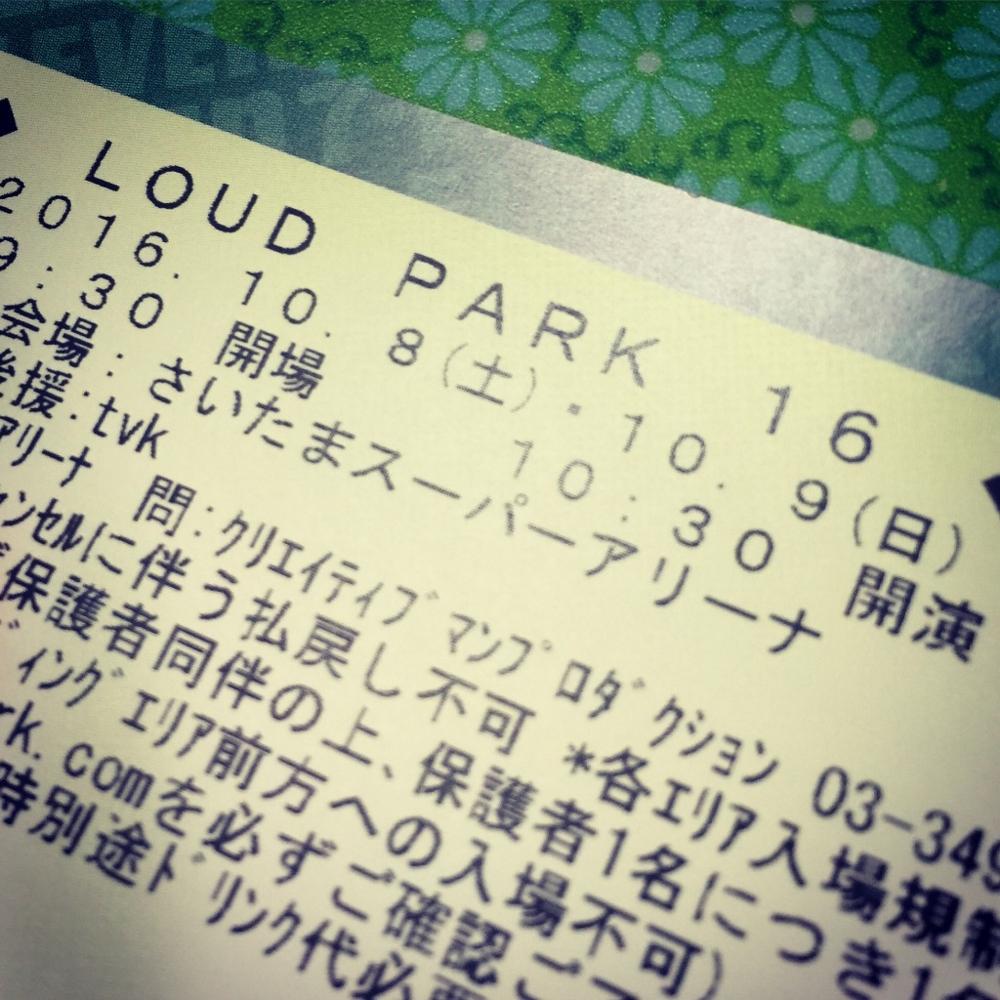 f:id:kei-go:20160912192723j:image