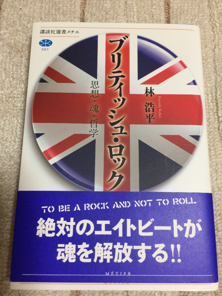 f:id:kei-go:20161029015037j:image