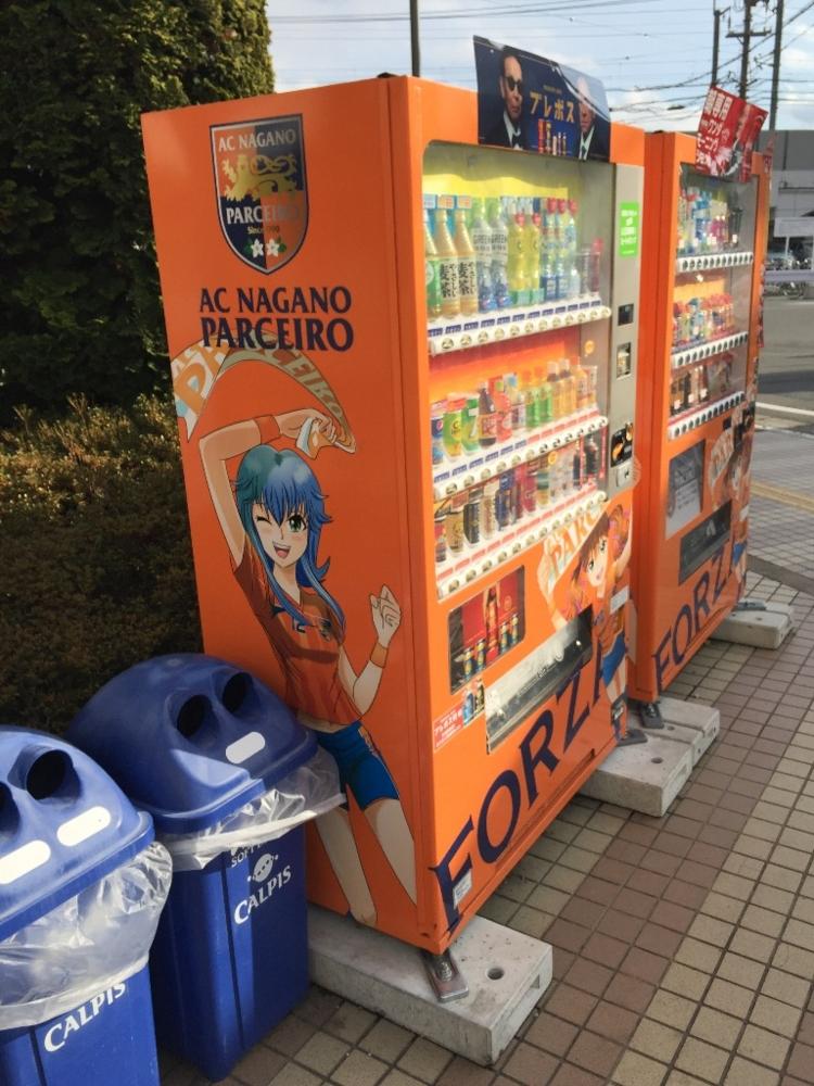 f:id:kei-go:20161215012734j:image