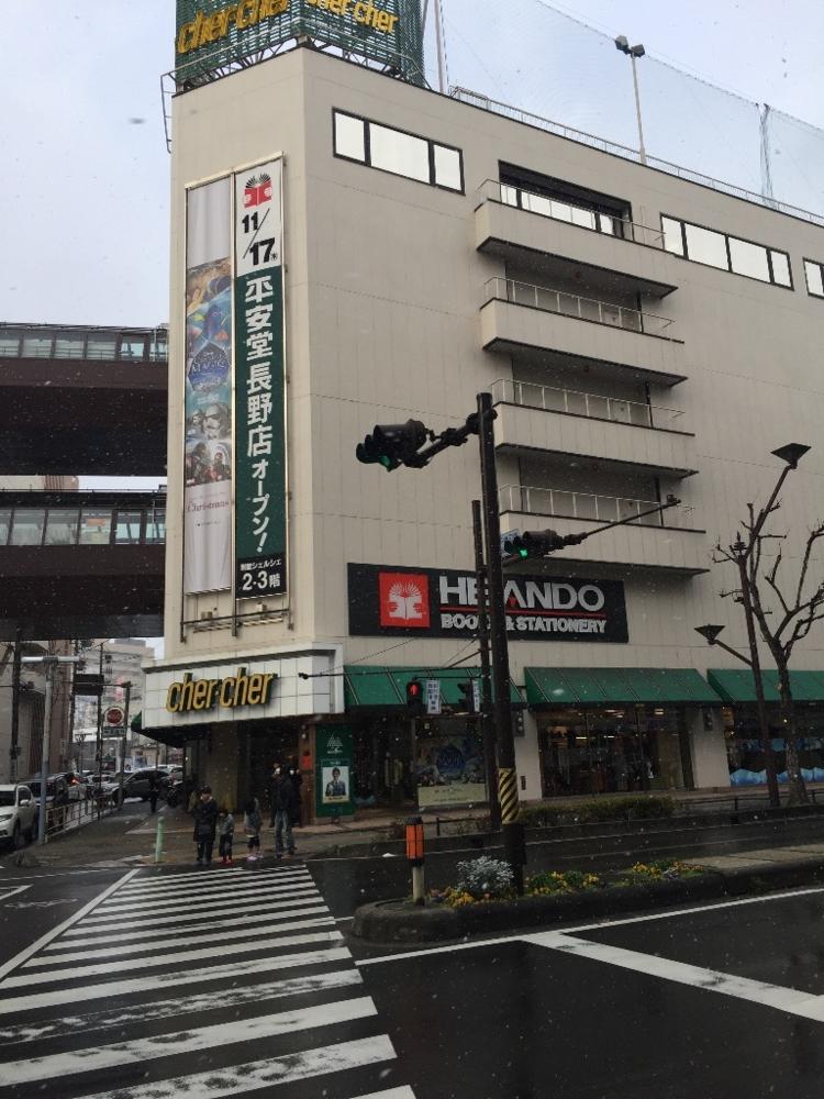 f:id:kei-go:20161215012747j:image