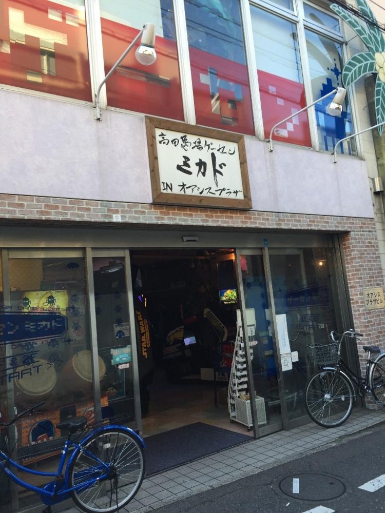 f:id:kei-go:20161231130722j:image