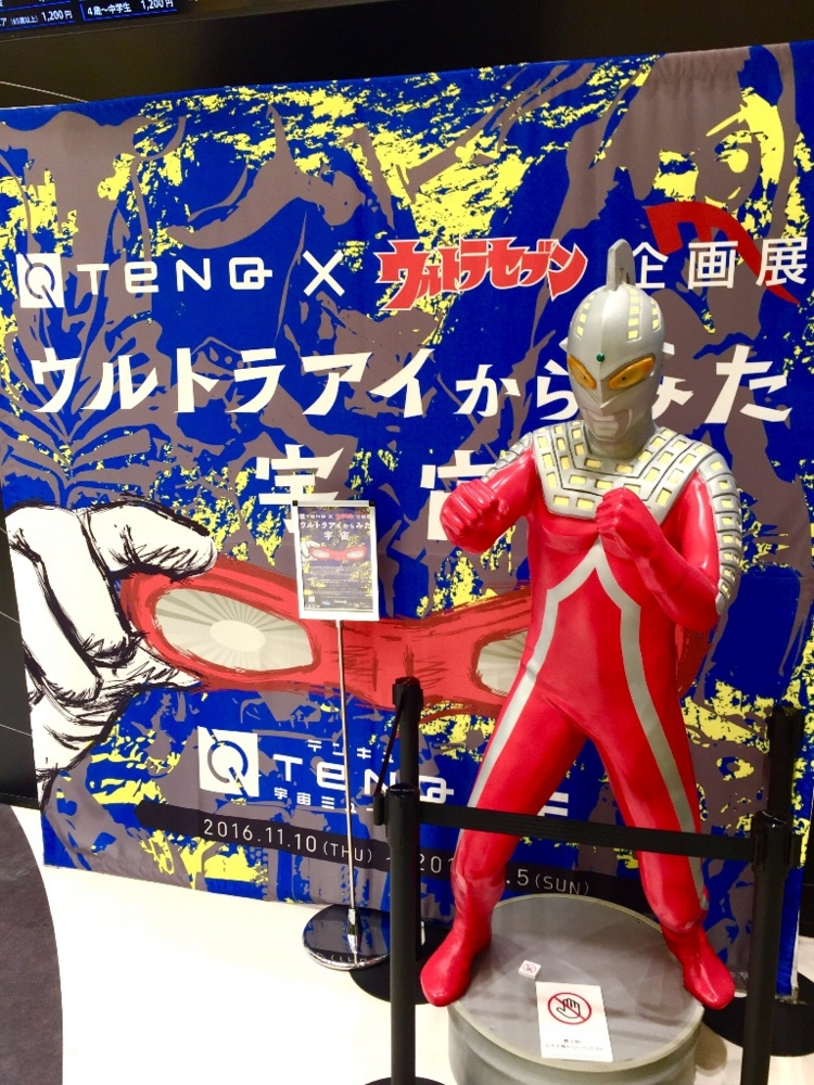 f:id:kei-go:20170111020937j:image