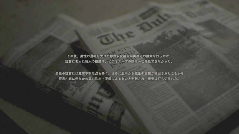 f:id:kei-go:20170115013005j:image