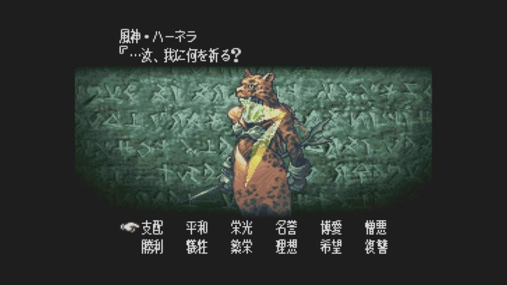 f:id:kei-go:20170122041656j:image