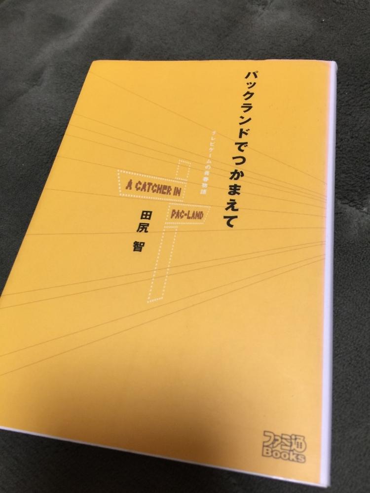 f:id:kei-go:20170208012558j:image