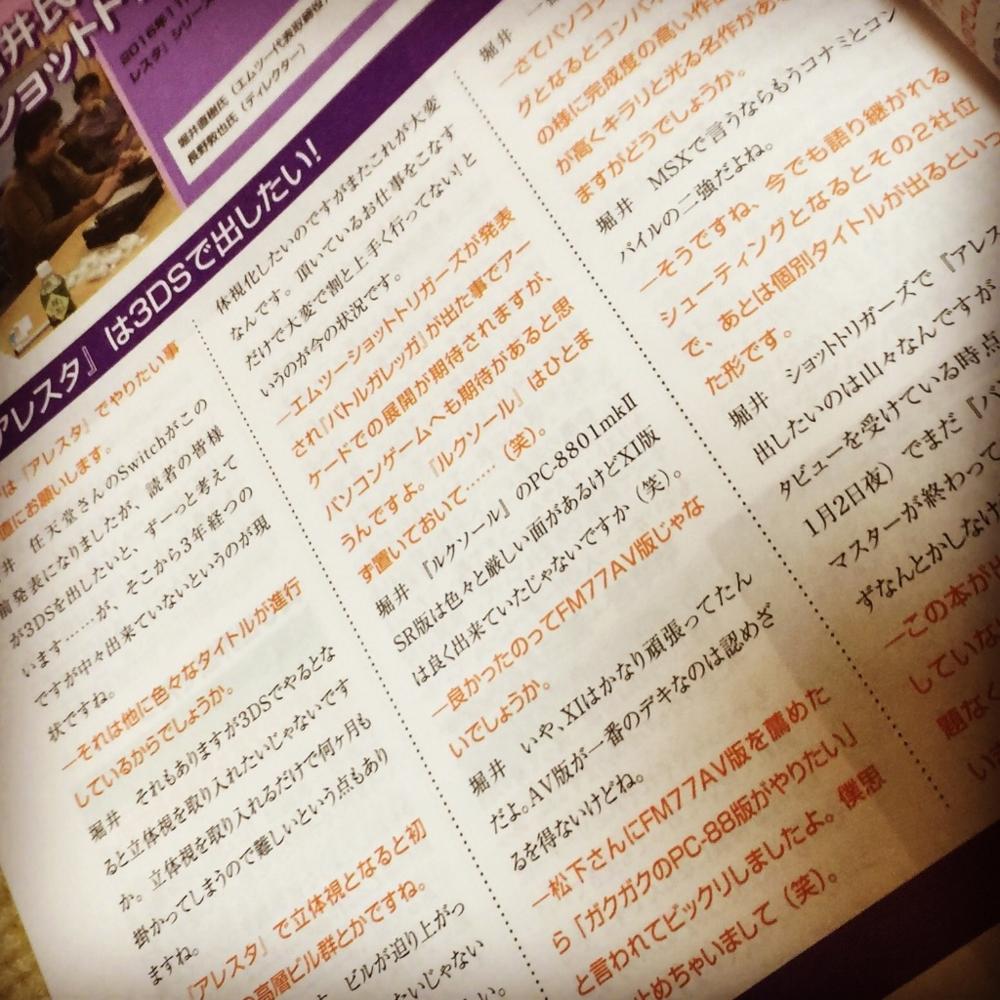 f:id:kei-go:20170223004405j:image