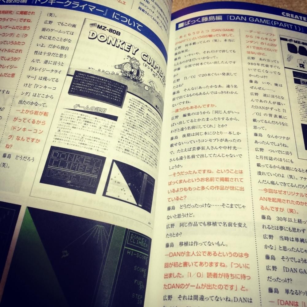 f:id:kei-go:20170223005414j:image