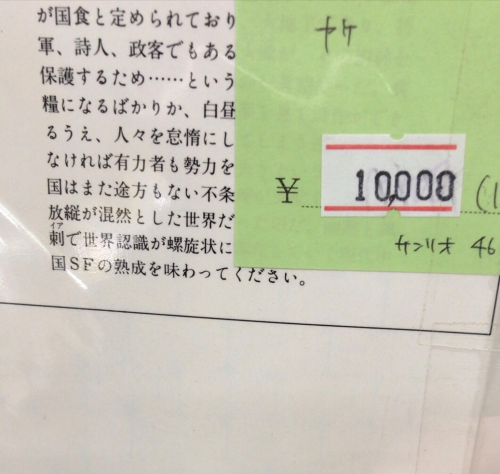 f:id:kei-go:20170331023545j:image