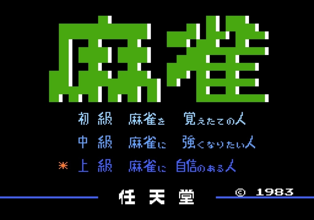 f:id:kei-go:20171031231129j:image