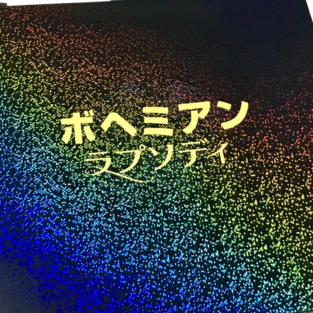f:id:kei-go:20181119012509j:plain