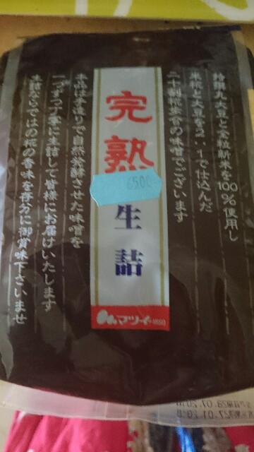 f:id:kei-iinuma:20170807031013j:image