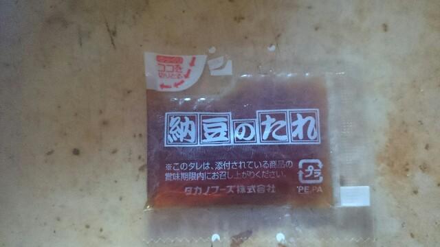 f:id:kei-iinuma:20170817065724j:image