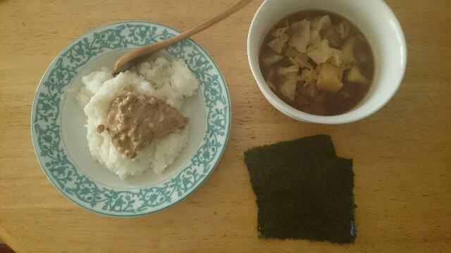 f:id:kei-iinuma:20170817070233j:image