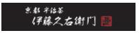 伊藤久右衛門はどのポイントサイト経由がお得なのか比較してみました!