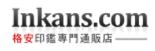 inkans.comはどのポイントサイト経由がお得なのか比較してみました!