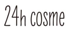 24h cosmeはどのポイントサイト経由がお得なのか比較してみました!